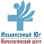 """Наркологический центр """"Независимый Юг"""""""