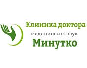 Клиника доктора Минутко, Реабилитационный центр