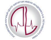Научный Центр Хирургии имени академика Б.В. Петровского