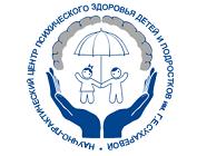 НПЦ психического здоровья детей и подростков им. Г.Е. Сухаревой