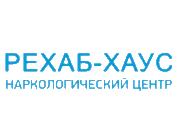 "Наркологический центр ""Рехаб-Хаус"""