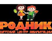 """Детский реабилитационный центр """"Родник"""""""