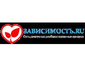 """Реабилитационный центр """"Зависимость"""""""