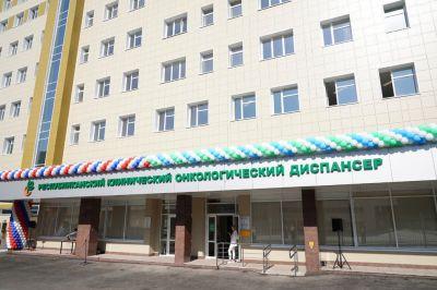 В Уфе открыт новый хирургический корпус республиканского клинического онкодиспансера