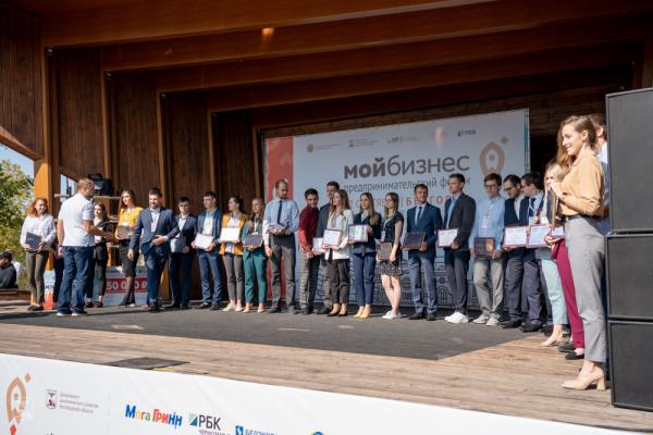 Инновационные проекты Белгородского госуниверситета – в числе лучших